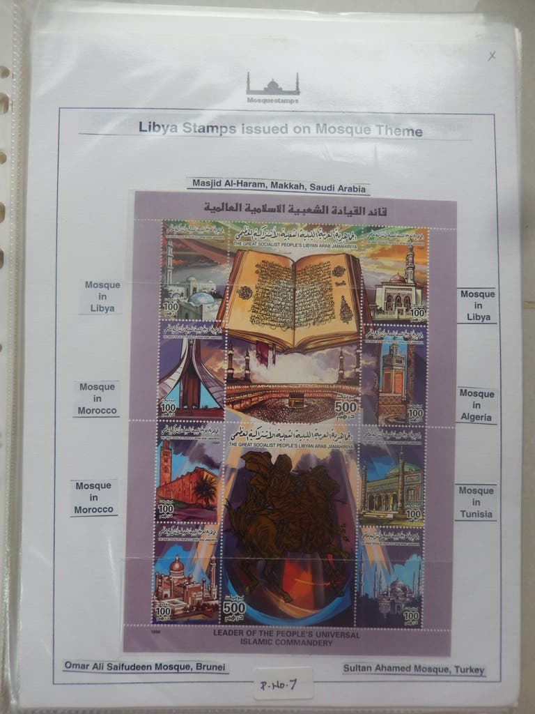 Mosques across the world are depicted on postage stamps often for historical value but also for their architectural and aesthetic elements. (supplied)