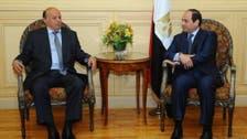 یمن میں دستوری حکومت کی بحالی کی جدوجہد جاری رکھیں گے: السیسی
