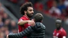 WATCH: Young boy invades pitch and gets a hug from Mo Salah