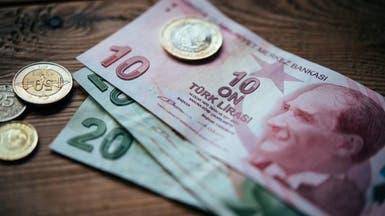 تراجع الليرة التركية مجددا.. ووزير المالية: نتعرض لهجوم