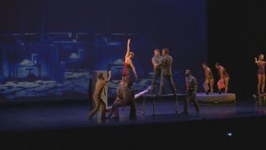 فنون المسرح وألعاب السيرك تحيي مهرجانات بيت الدين
