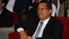 بن دغر:لا يمكن القبول بالانقلاب باليمن على أنه أمر واقع