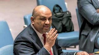 وزير الخارجية اليمني خالد اليماني (أرشيفية)