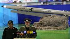 إيران تتحدى المجتمع الدولي بتجربة صاروخ باليستي