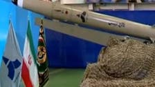 Iran unveils next generation missile, vows to increase capabilities