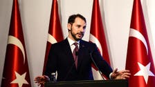 Turkey's reform package lacks detail, vague on timing - Moody's