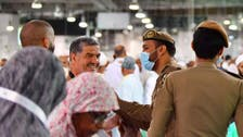 IN PICTURES: Heartwarming images show Saudi security forces helping pilgrims