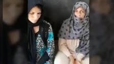 Mystery over videos showing abducted women, girl from Syria's Sweida