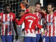 أتلتيكو مدريد يعلن تنصيب 4 قادة جدد