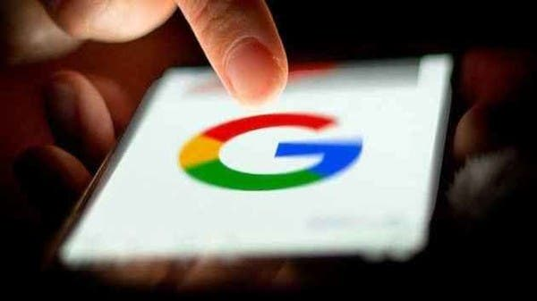 ماذا تريد من غوغل أن تفعل بحسابك بعد موتك؟ إليك الخيارات