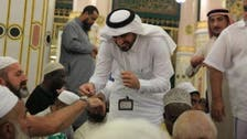 IN PICTURES: Welcoming visitors of the Prophet's Mosque with musk