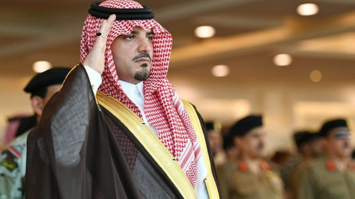 وزير الداخلية السعودي، الأمير عبدالعزيز بن سعود بن نايف بن عبدالعزيز