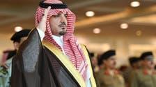 وزير الداخلية السعودي: الأمن بالمملكة يتصدى للمخدرات بحزم