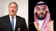 امریکی وزیر خارجہ کا سعودی ولی عہد سے ٹیلی فون پر رابطہ