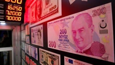 """تهديدات ترمب بـ""""دمار اقتصادي"""" تهوي بالليرة التركية"""