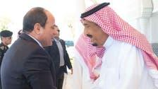 IN PICTURES: Saudi King Salman receives Egyptian President Sisi in NEOM