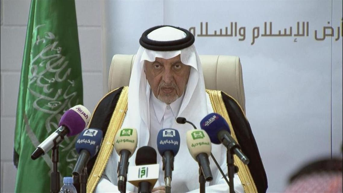 شاهزاده خالد الفیصل امیر مکه