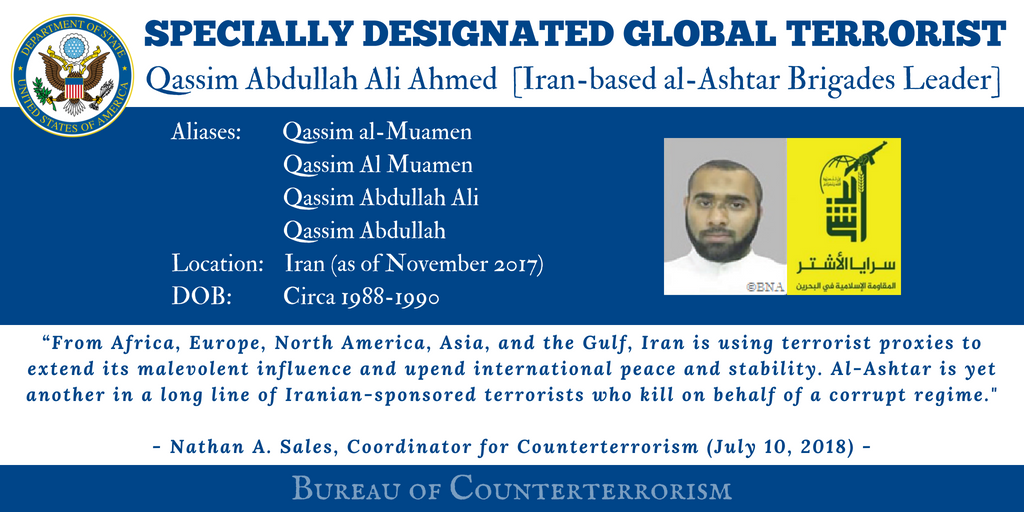 Qassim Ali Ahmed, also known as Qassim Al Muamen, was named as a Specially Designated Global Terrorist (SDGT) by the State Department.