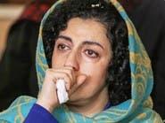 نقل ناشطة إيرانية إلى المستشفى لتدهور صحتها في السجن