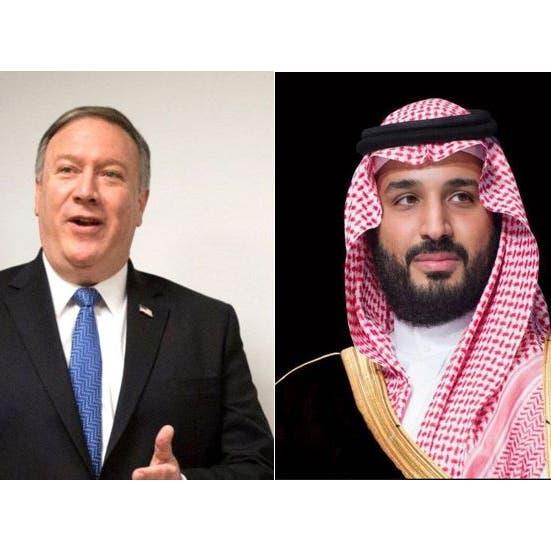 بومبيو لولي العهد السعودي: نشكركم على شراكتكم القوية