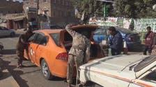 نقاط تفتيش حوثية في البيضاء تحتجز مئات الأسر اليمنية