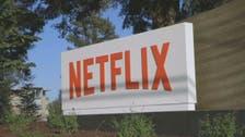 """نمو أرباح """"NETFLIX"""" الفصلية لـ403 ملايين دولار"""