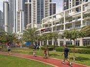 4.6 مليار درهم تصرفات عقارات دبي