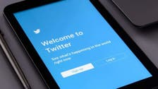 كيف يمكنك تفعيل الوضع الليلي في تويتر علىأندرويد؟