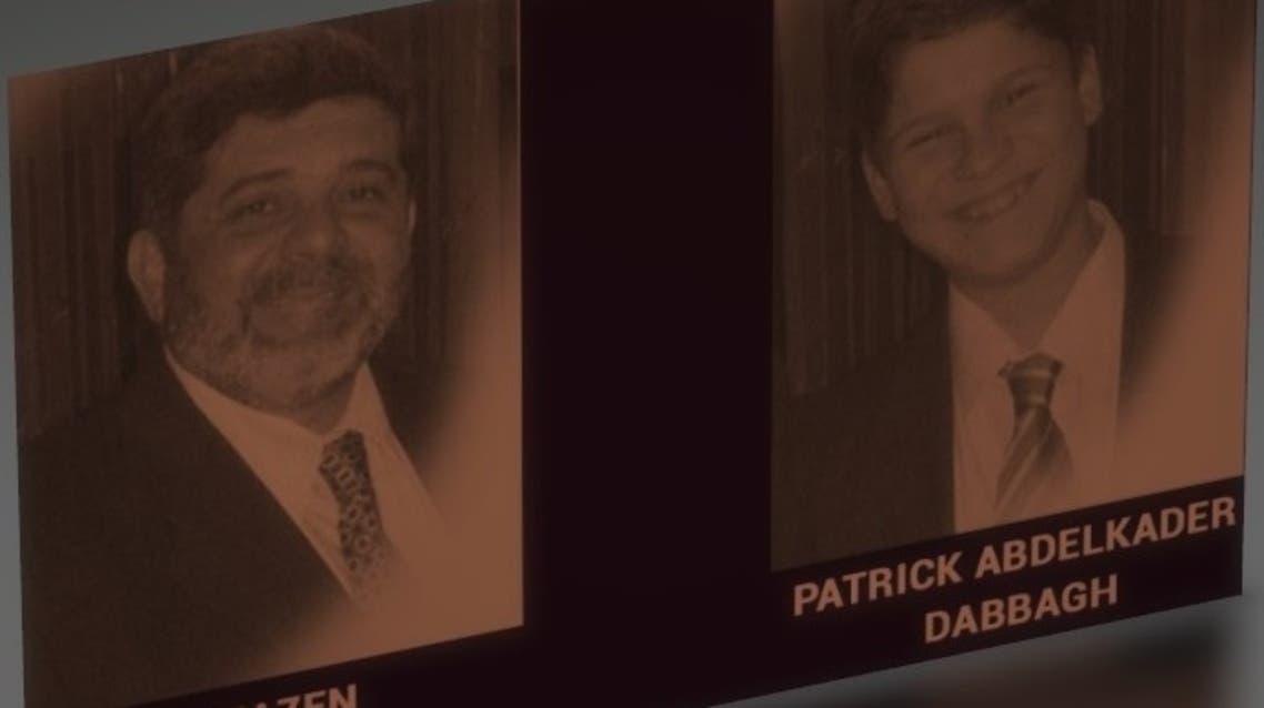 مازن دباغ وابنه باتريك