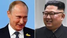 روسی صدر شمالی کوریا کے سربراہ سے ملاقات کے لیے تیار ہیں : پیونگ یانگ