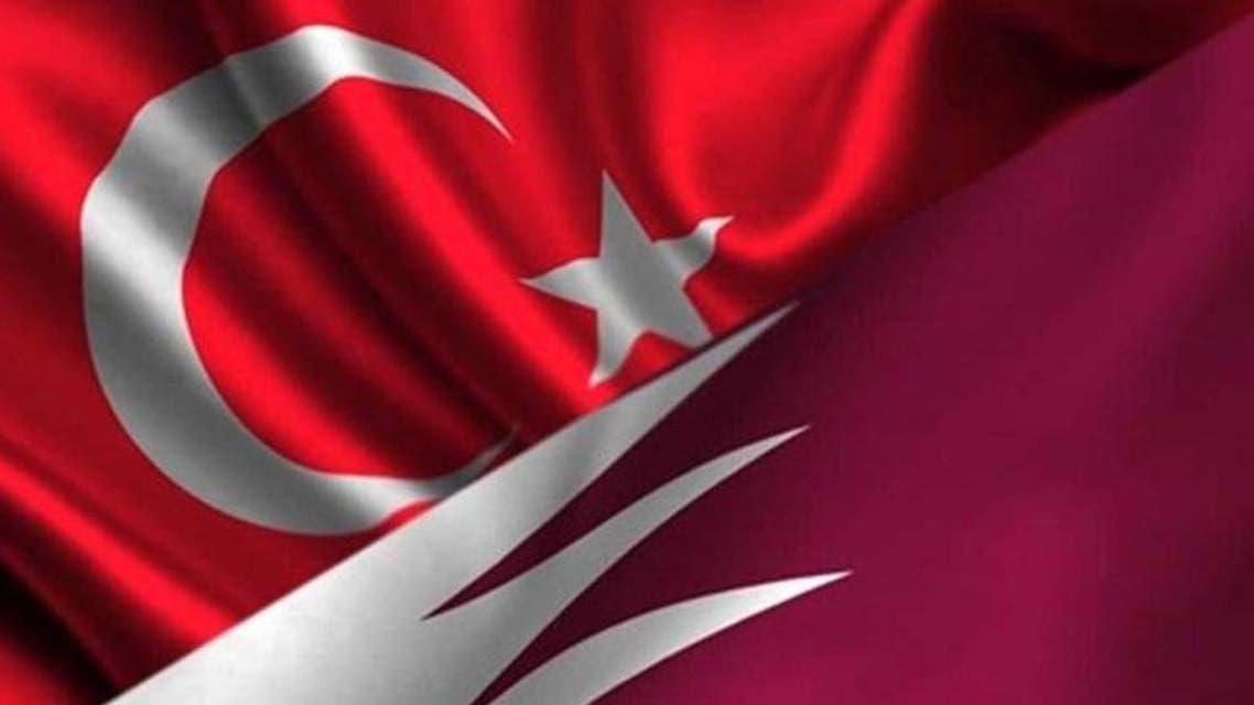 Qatar and Turkey Flags