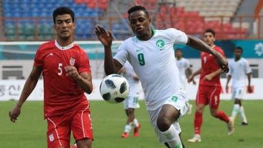 الأخضر الأولمبي يتعادل مع إيران في الألعاب الآسيوية