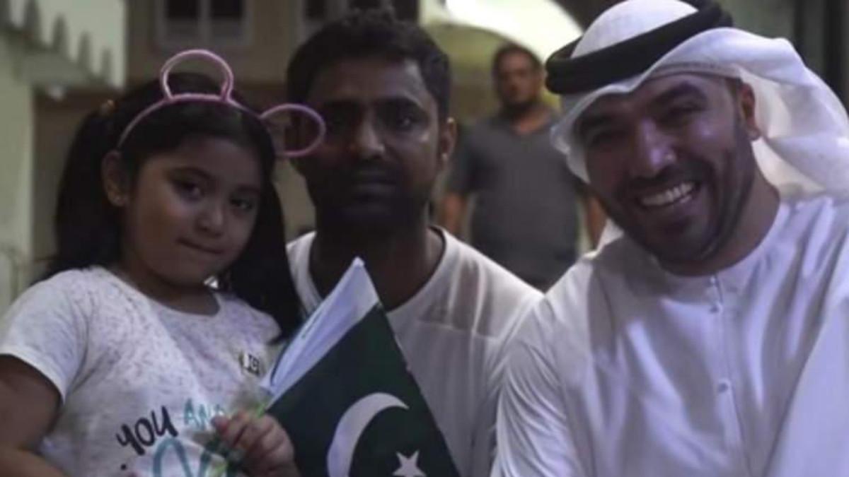 Pakistan independent day Screengrab