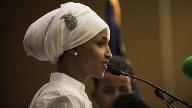 صومالية أميركية تشق طريقها إلى الكونغرس