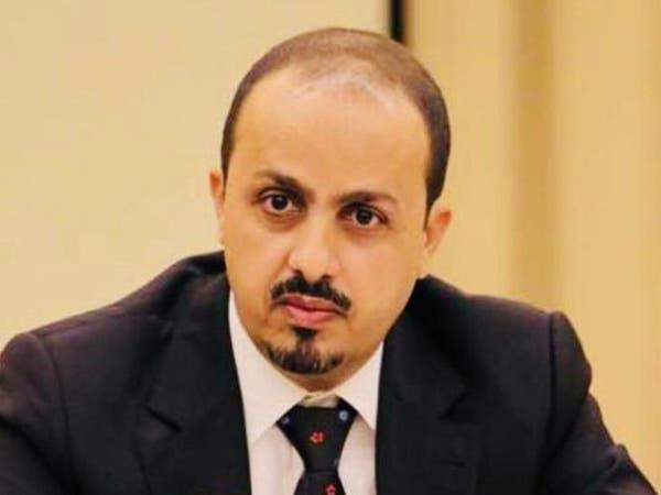 الإرياني: استعراض الحوثي بالحديدة تهديد إيراني للملاحة الدولية