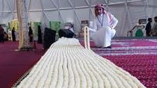 WATCH: Saudi farmers make world's longest Arabian Jasmine necklace