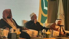 مفتي مصر: نقدر جهود السعودية في خدمة الحجيج