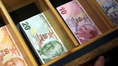 المركزي التركي يتلقى 10 مليارات دولار من اتفاق مبادلة مع قطر