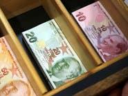 مع تفاقم المخاطر.. الليرة التركية تخسر 13% هذا العام