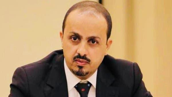 """حكومة اليمن: ترتيب بروتوكولي أرجأ توقيع """"اتفاق الرياض"""""""