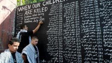 Israel clears soldiers in 2014 Gaza assault despite war crimes charges
