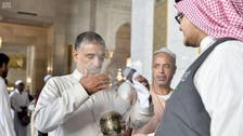 The scents of Hajj: How authorities are using high quality incense