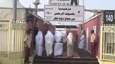 Qatari pilgrims arrive in Saudi Arabia via Kuwait to warm welcome