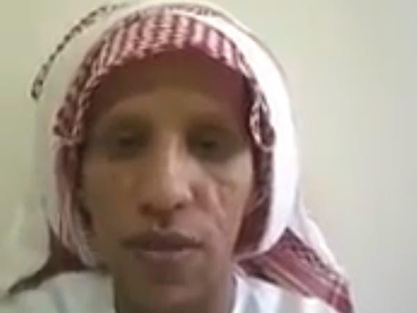 كيف شارك والد داعشي سعودي في اعتقاله؟