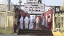 قطری عازمین کی حج کے لیے کویت کے راستے سعودی عرب میں آمد