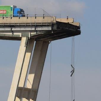 سائق نجا من انهيار جسر جنوة: وقفت على حافة الهاوية