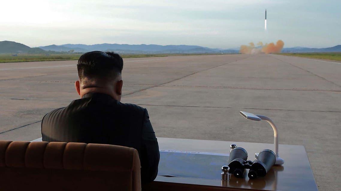 Korea AFP