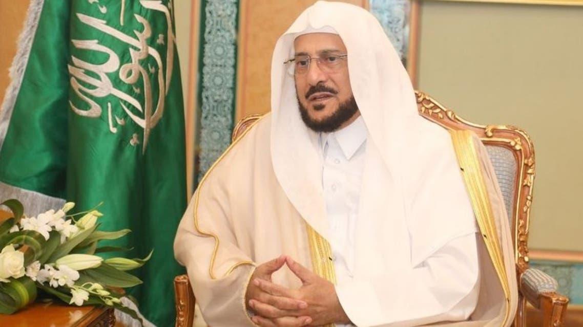 وزير الشؤون الإسلامية