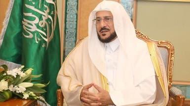 آل الشيخ: جماعة الإخوان أضرت بالإسلام ومنابرنا محمية