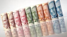 Will Qatar's billions save the Turkish lira from collapsing?